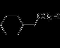 Ethyl cyclohexylidineacetate