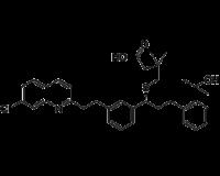 1-[[[(1R)-1-[3-[2-(7-chloro-2-quinolinyl)ethyl]phenyl]-3-[2-(1-hydroxy-1-methylethyl)phenyl]propyl]thio]methyl]-cyclopropaneacetic acid